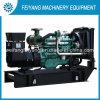 210kw/262kVA Open Type Generator Powered by Yuchai Engine