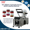 Semi-Automatic Round Bottle Labeling Machine (MT-50)