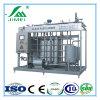 Milk Sterilizing Machine Milk Plate Uht Pasteurizer Sterilization Machine