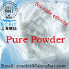 Hot Sale Pharmaceutical Raw Material Methylamine Hydrochloride 593-51-1