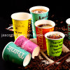 Hot Selling Double Wall Paper Hot Coffee Cups for Sale
