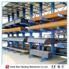 China Economical Storage Cantilever Metal Shelving