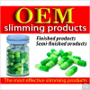 OEM Weight Loss Slimming Capsules, OEM Diet Pills