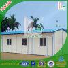 Steel Frame Hot Sale Mobile House