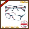 Slim Folding Reading Glasses with Long Temple R14064-14