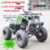 150CC 200CC Full Automatic CVT ATV Quad CE