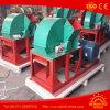 Grinding Wood Chips to Sawdust Machine Sawdust Machine Price