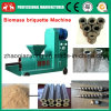 2017 Factory Sales Wood Sawdust Briquette Press Making Machine