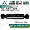 Shock Absorber 520901708 for Benz Truck, Shock Absorber