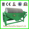 High Intensity Dry Magnetic Separator for Removing Iron