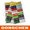 PVC/PET/PC Printed Nameplate Overlay Printing (DC-MEM009)