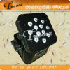 12PCS*15W 5in1 LED Battery Flat PAR Can (TH-250)