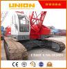 Fuwa Quy 50 (50T) Crawler Crane