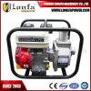 2 Inch Honda Engine Petrol Water Pump for Sale