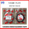 Yanmar Harvester Spare Parts Plate