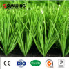 Wholesale Cheap Football Artificial Lawn
