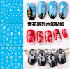 Christmas Nail Sticker Art Nail