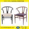 Hotsale Y Chair Metal Chair for Restaurant