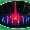 Children Play Dry Fountain Interactive Fountain