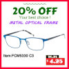 Fashion New Retro Flat Mirror Plastic Optical Frame