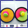 China Made Customized Catch Balls Set for Promotion