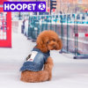 Fashion Small Dog Clothing Dog Wear Supplies