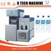 Semi-Auto Strech Blow Moulding Machine