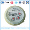 Small Mechanism Water Meter for Multi Jet Cold Water Meter