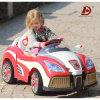 2.4G Remote Control Simulation Car for Kids