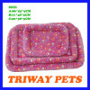 Cheap Soft and Comfort Coral Velvet Beds for Dogs and Cats (WY1610114-2A/C)