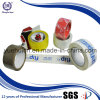 Strong Glue Popular in Germany Market Low Noise Box Tape