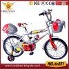 MTB Children Bike/Sport Bike for 3-8 Years Old Kids