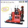 200m Hydraulic Water Well Drilling Rig Machine (HGY-200)