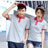 Eco-Friendly Slim Fit Polo T Shirts