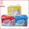 Personal Care Diapers, Baby Goods Baby Diapers, Wholesale Nappies