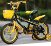 New Model Children Mountain Bike for Sale