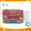 Hot Sale Competitive Price Disposable Boy Diapers