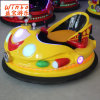 Chinese Supplier Funny Amusement Children Bumper Car for Indoor Playground (B08-YW)