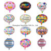 18 Inches Happy Birthday Foil Balloons
