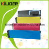 Toner Cartridge Tk542 for Canon