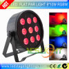 Wedding Decoration PAR LED Light RGBW 4in1 CREE LEDs for Stage Effect