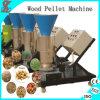 Animal Feed Pellet Machine/Feed Pellet Mill /Fish Feed Machine