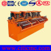 Beneficiation Machine Citicic Flotation