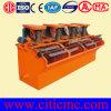 Beneficiation Machine Citicic Flotation