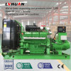 100kw Biogas Generator with CE and ISO Certificate