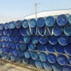 ASTM A106-95 Seamless Steel Tube (106 A. B. C)