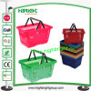 Supermarket Double Handle Plastic Shopping Basket