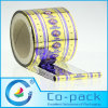 De-Metallized Plastic Holographic Security Candy Confectionery Chocolate Twist Packaging Film