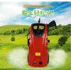 Fl301b-60 2014 Portable High Pressure Water Pump for Car Washer