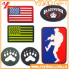 Custom Design Velcro PVC Patches for Garment Accessory (YB-ST-001)